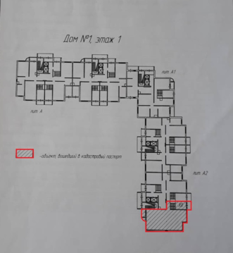 Продам офис 123 кв.м в Солнечногорске - Фото 3