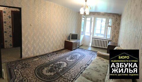 1-к квартира на Шмелева 3 за 870 000 руб - Фото 1