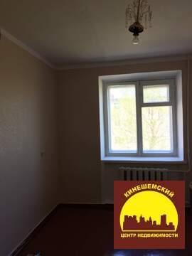 3-х комнатная кв-ра , ул.Герцена, 10а - Фото 5