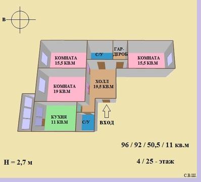 3кв 96 кв.м. в Университетском. Дом Ломоносов - Фото 1