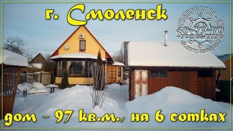 Объявление №51810317: Продажа дома. Смоленск