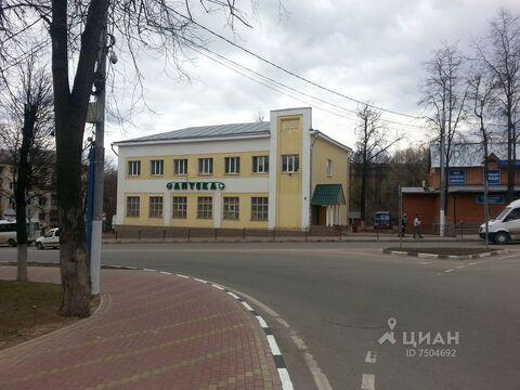 Аренда псн, Наро-Фоминск, Наро-Фоминский район, Свободы пл. - Фото 2
