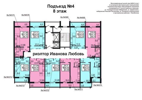 Объявление №61788492: Квартира 1 комн. Челябинск, Университетская Набережная ул., 59.2,