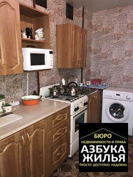 3-к квартира на Московоской 1.6 млн руб - Фото 2