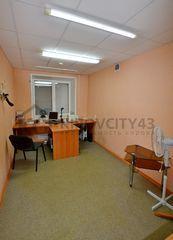 Продажа офиса, Киров, Ул. Советская - Фото 2