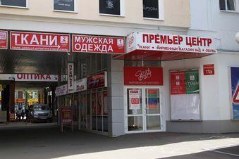 Аренда торгового помещения, Иркутск, Ул. Урицкого - Фото 2