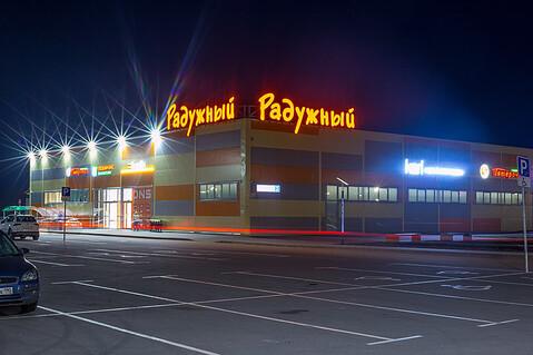 Аренда помещения в торгово-развлекательном центре «Радужный» - Фото 1