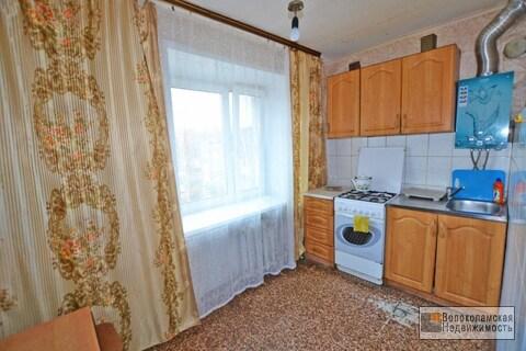 3-комнатная квартира в Волоколамском районе - Фото 2