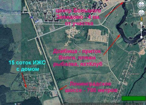 15 соток земли с домом в деревне Демидово в 100 км. от МКАД - Фото 3