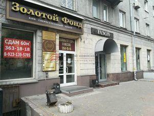 Аренда торгового помещения, Новосибирск, Красный пр-кт. - Фото 2
