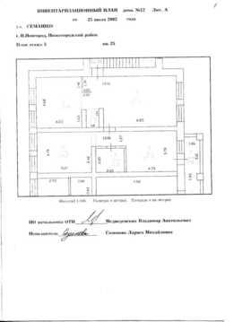 Продается 5-комн. квартира 167 м2, м.Горьковская - Фото 3