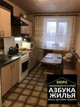2-к квартира на пл. Ленина 10 - Фото 2