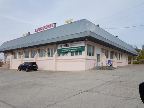 ТЦ Купеческий в городе Губаха Пермского края - Фото 1