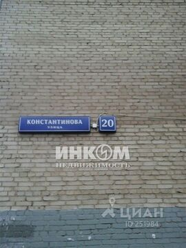 Комната Москва ул. Константинова, 20 (15.0 м) - Фото 2