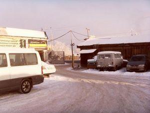 Продажа производственного помещения, Иркутск, Улица . - Фото 2