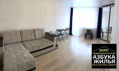 1-к квартира на Дружбы 6 за 1.1 млн руб - Фото 1