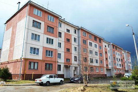 1к квартира улучшенной планировки в центре Волоколамска - Фото 1