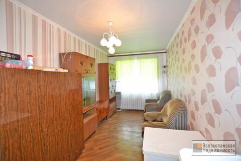 Комната в центре Волоколамска - Фото 1