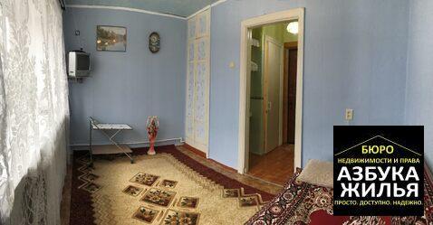 Комната на 50 лет Октября 5а за 420 000 руб - Фото 3