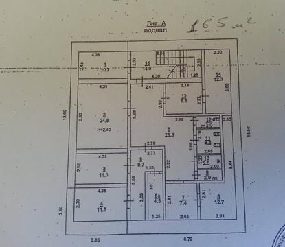 Помещение 470 кв.м. в центре города на Советской - Фото 4