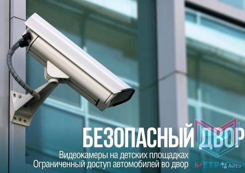 1-к квартира 44 кв.м. Революции, 3 - Фото 5