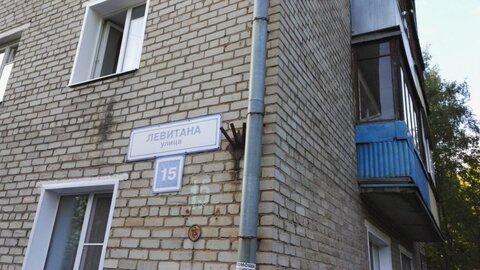 Продажа 2-комнатной квартиры, 46.3 м2, г Киров, Левитана, д. 15/21, к. . - Фото 3