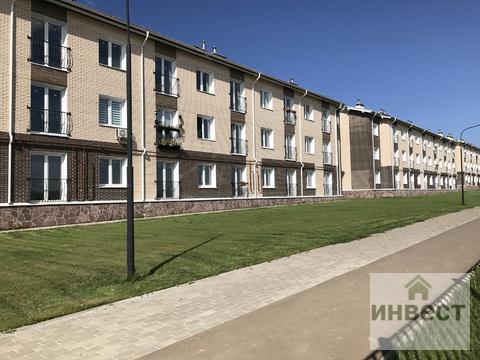 Продается 2-ух комнатная квартира, Новая Москва, деревня Зверево - Фото 1