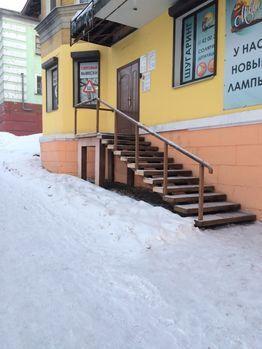 Продажа псн, Мурманск, Ул. Челюскинцев - Фото 2
