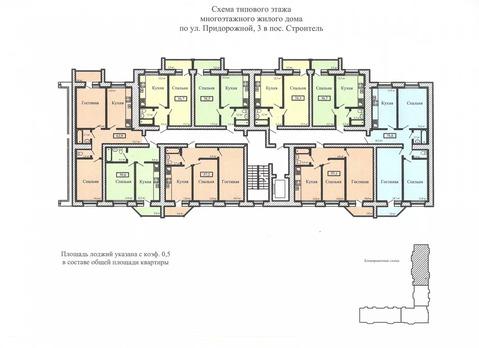 Объявление №59651663: Квартира 1 комн. Тамбов, ул. Придорожная, д. 3,