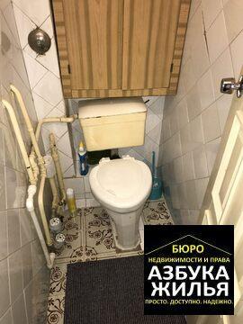 3-к квартира на 3 Интернационала 57 за 1.62 млн руб - Фото 5