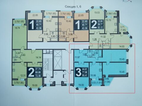 Продам 3 комнатную квартиру г. Щелково - Фото 2