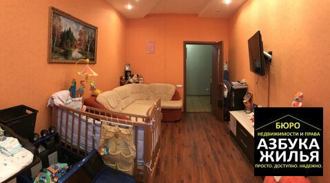 2-к квартира на Ким 6 за 1.25 млн руб - Фото 3