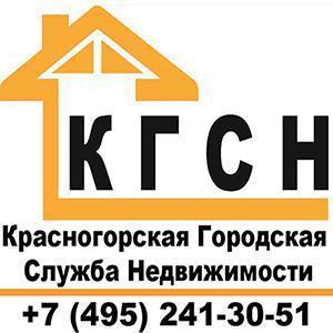 Помогу сдать/снять квартиру, комнату, дом в Красногорске