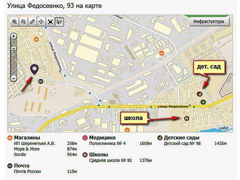 Продается 2к.кв. на ул. Федосеенко, 2/5эт кирпичного дома, рядом с в/ч - Фото 3