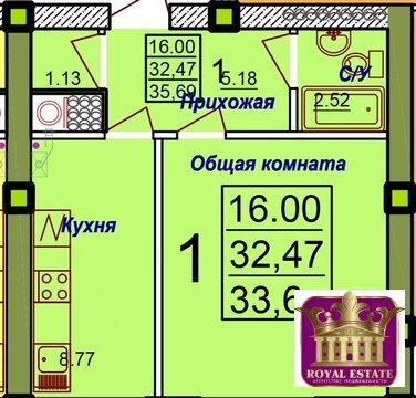 Продается квартира Респ Крым, г Симферополь, ул Балаклавская, д 73б - Фото 2