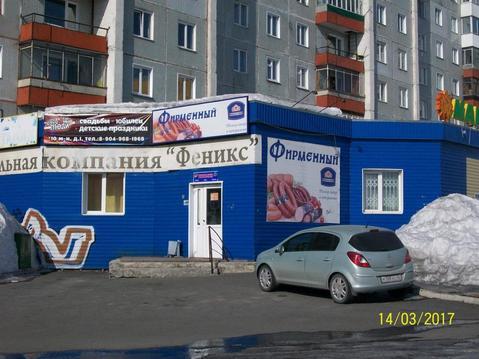 Продается Офис. , Прокопьевск г, 10-й микрорайон 1 - Фото 1