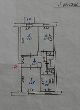Продается 3-комнатная квартира г. Озёры, Фабричный переулок, д.2 - Фото 2