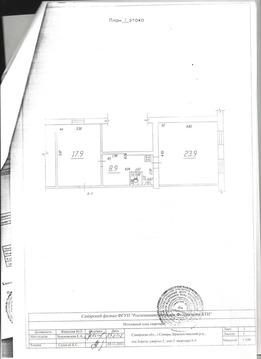 Объявление №50905292: Продаю 2 комн. квартиру. Самара, 5-й квартал, дом 2,