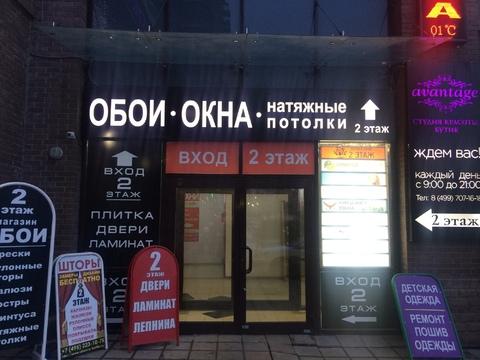 Продаетсся помещение 100 м в ЖК Бутово-Парк - Фото 3