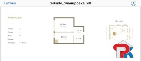 Продажа квартиры, Ул. Сергея Макеева - Фото 2
