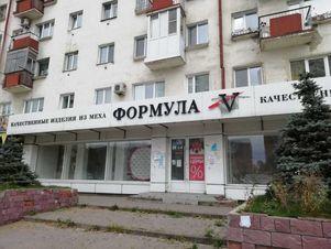 Продажа офиса, Омск, Карла Маркса пр-кт. - Фото 1