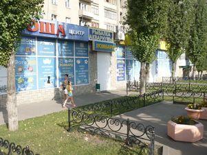 Аренда торгового помещения, Воронеж, Ул. Новосибирская - Фото 1
