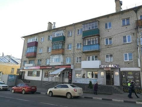 2 ком.квартиру по ул.Коммунаров д.5 - Фото 1