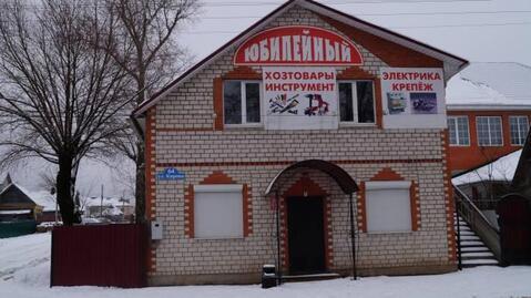 Продажа псн, Медынь, Медынский район, Ул. Беляева - Фото 1