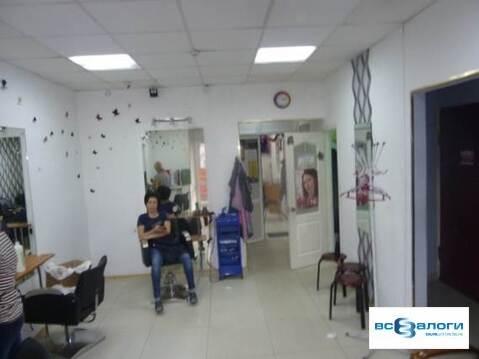 Продажа офиса, Чита, Ул. Бутина - Фото 2