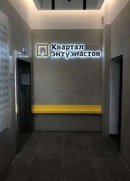 3х-комнатная квартира в ЖК квартал энтузиастов - Фото 1