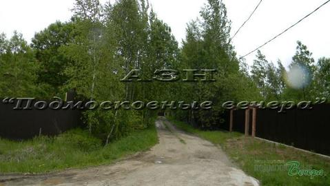 Киевское ш. 28 км от МКАД, Селятино, Участок 15 сот. - Фото 3