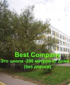 Продается 3-х комнатная квартира с панорамным видом на лес! - Фото 2