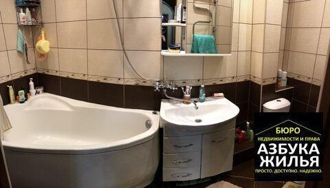2-к квартира на Ким 6 за 1.25 млн руб - Фото 5