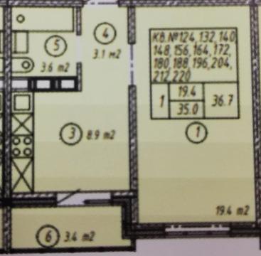 Объявление №66489247: Квартира 1 комн. Оренбург, улица Братьев Хусаиновых, 4,